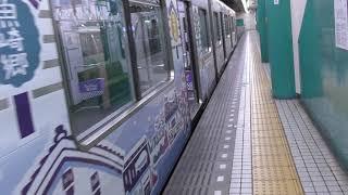 近鉄奈良駅 車両いろいろ 京都地下鉄、阪神車両も various trains Kintetsu Nara station