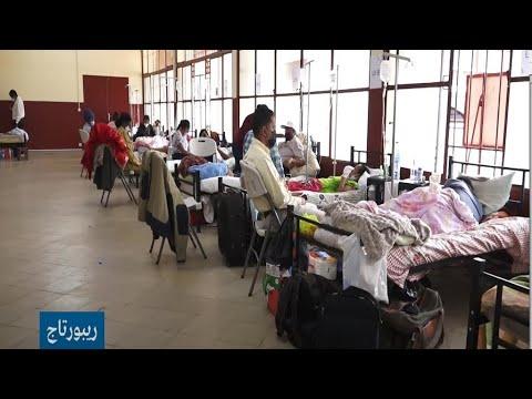 مدغشقر تواجه موجة -قاتلة- من فيروس كورونا  - نشر قبل 24 ساعة