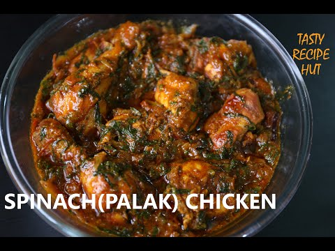 Make Chicken with Spinach(Palak) super Delicious! Palak chicken Recipe
