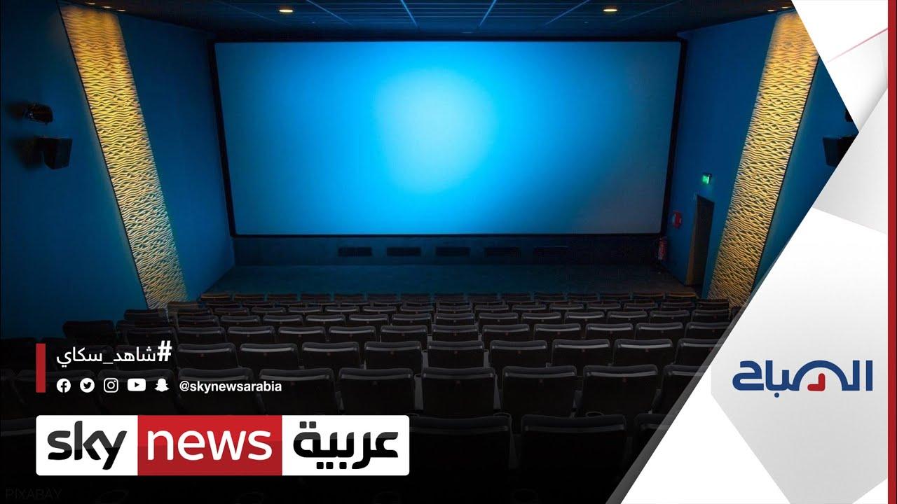 الأفلام الخمسة المتصدرة شباك التذاكر الأميركي | الصباح  - 13:01-2021 / 2 / 25