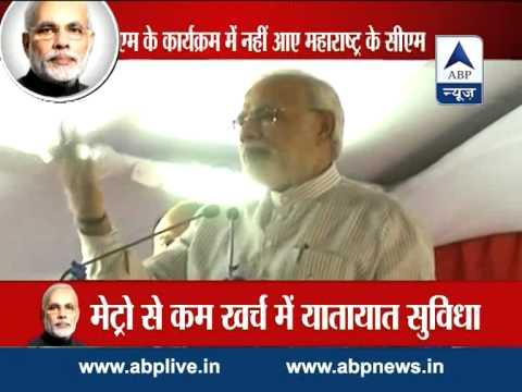 PM lays foundation stone of Metro Rail in Nagpur