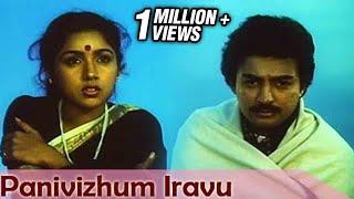 Download Panivizhum Iravu - Mohan, Revathi - Mouna Raagam - Ilaiyaraja Hits - Tamil Romantic song MP3 song and Music Video