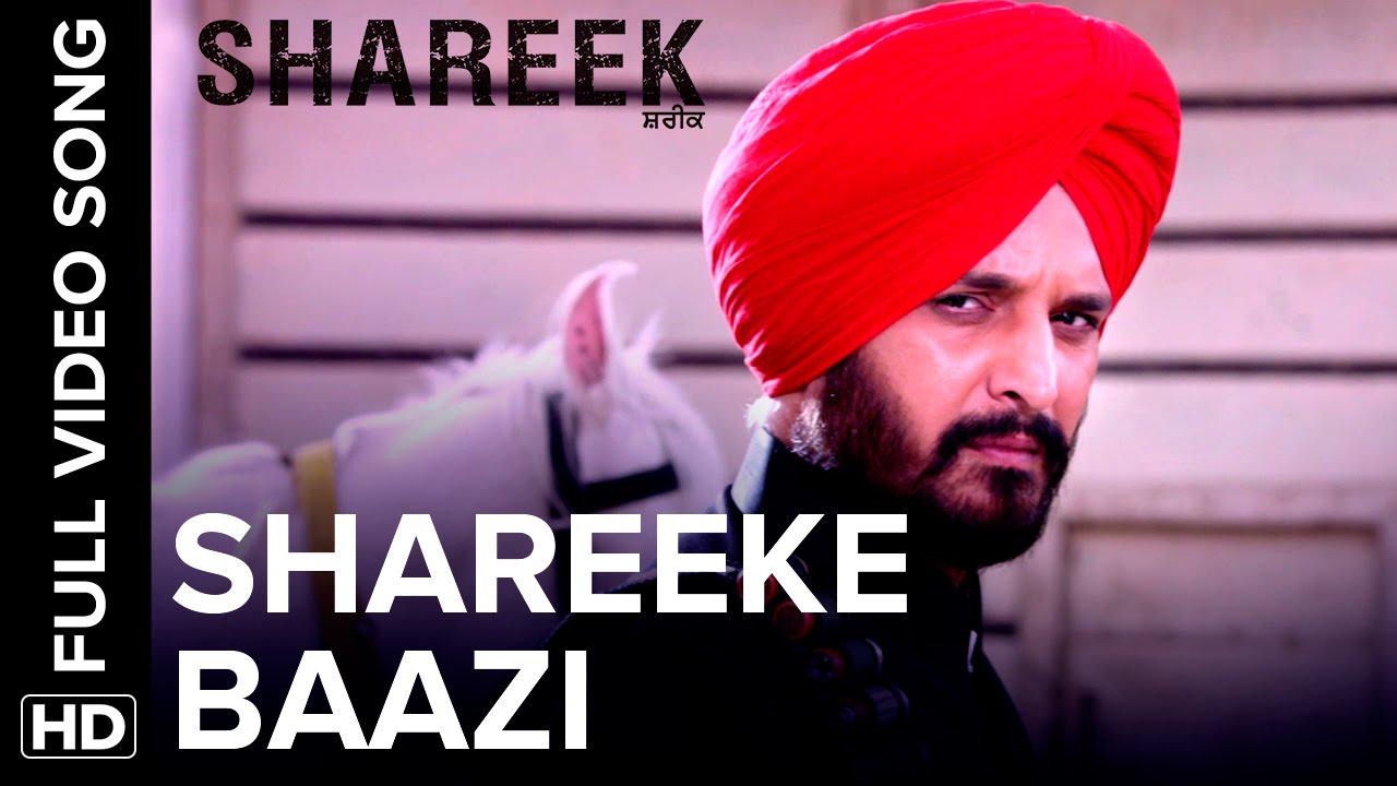 Download Shareeke Baazi Full Video Song | Shareek