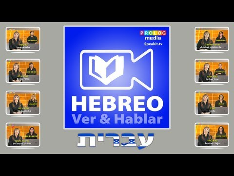 Aprender Hebreo con SPEAKit.tv (54000)
