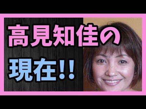 バラドルの走り!! 高見知佳の現在!!