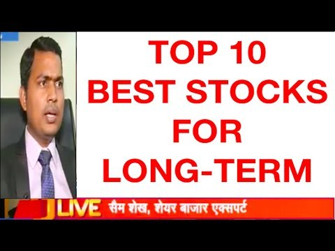#Multibagger Top 10 Best Stocks To Invest For Long-Term | Fairstock | Shams Sheikh