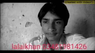 Pashto video private