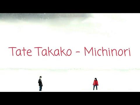 Tate Takako - Michinori (เพลงประกอบภาพยนตร์ Misumisou)