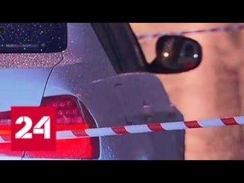 Ограбление фирмы в Москве: налетчики никуда не торопились и действовали как дома - Россия 24