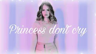 Princess don't cry -insatiable-.mp3