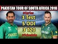 Pakistan Tour Of South Africa 2018-19 Schedule, Fixture, Date & Time and Fixture   Pak vs Sa 2018-19