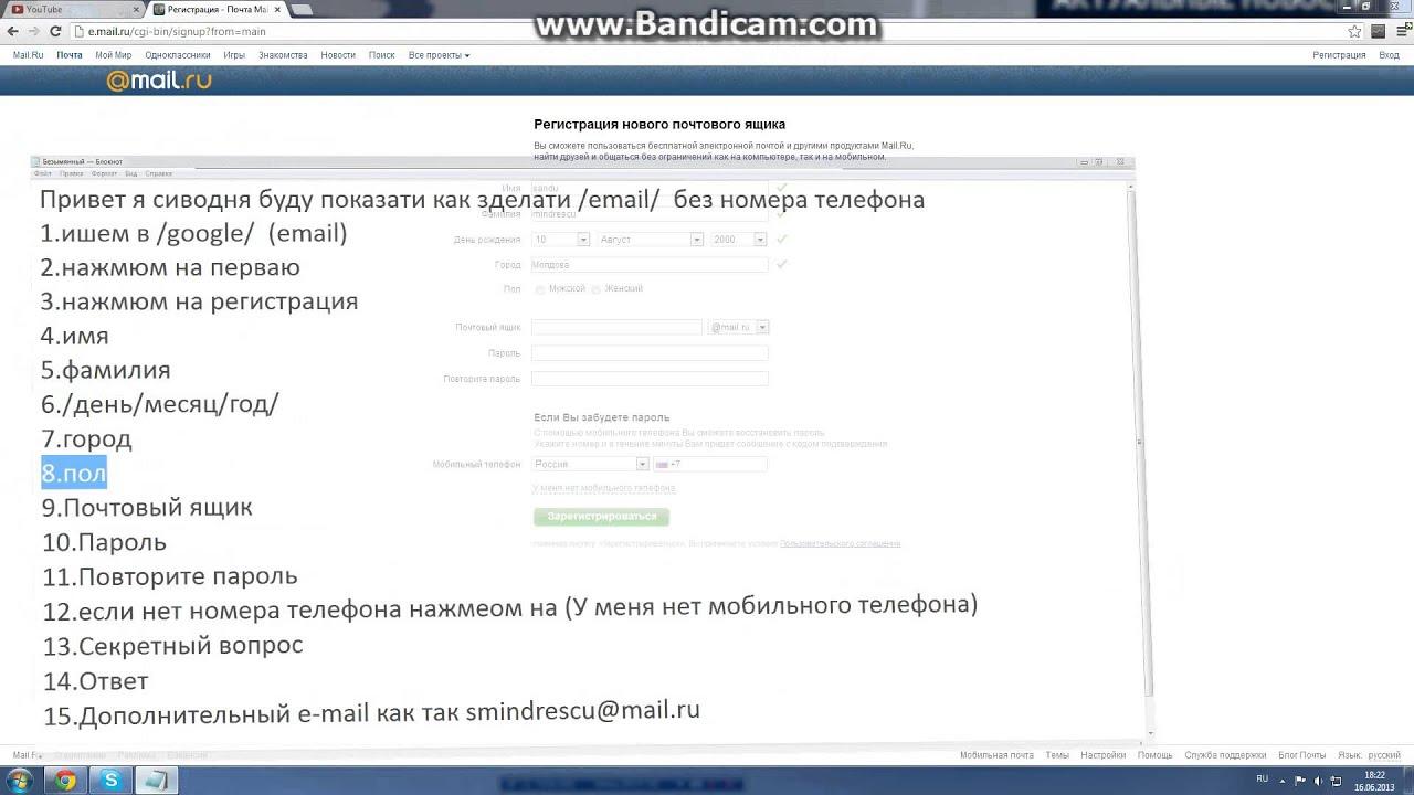Массовые рассылки писем по email адресам (сервис рассылок)