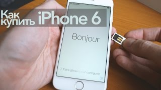 видео Как заказать iPhone 7 из Америки (Apple Store) и любую технику Apple