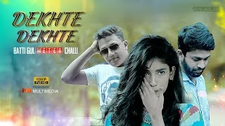 Dekhte Dekhte Full Song | Batti Gul Meter Chalu | Atif Aslam | Shahid K Shraddha K | KB Multimedia