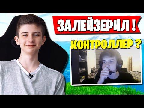 LETW1K3 ПОКАЗЫВАЕТ ЧУДЕСА АИМА В АРЕНЕ ФОРТНАЙТ