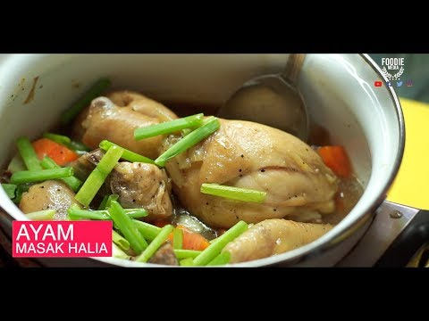 Ayam Masak Halia | Ginger-soy Chicken from YouTube · Duration:  3 minutes 5 seconds