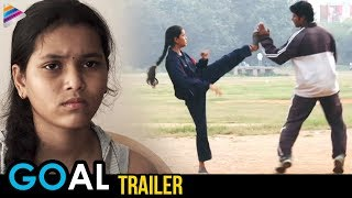 GOAL Telugu Movie Trailer | 2019 Latest Telugu Movies | Naga Malli | Telugu FilmNagar Today