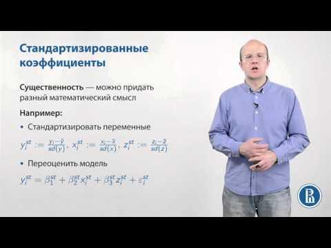 Особенности проверки гипотез