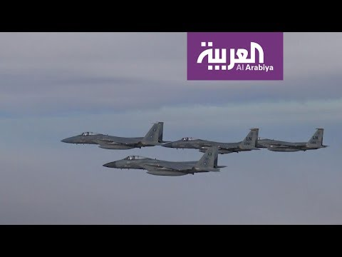 طائرات مقاتلة سعودية وأميركية تنفذ تحليقا مشتركا فوق منطقة الخليج  - نشر قبل 5 ساعة