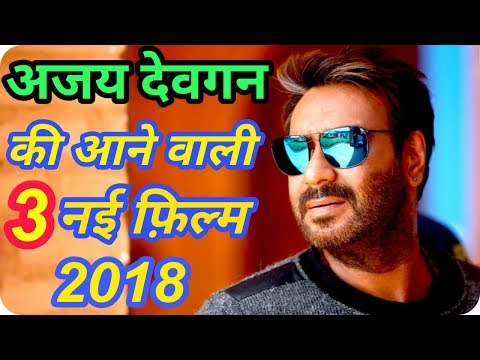 Ajay Devgan 3 New Upcoming Movie 2018 With Cast and Release Date