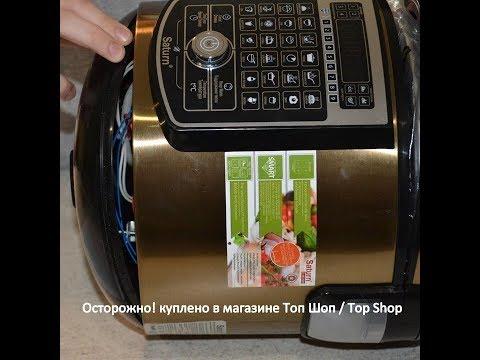 Осторожно! Куплено в Топ Шоп / Top Shop Украина