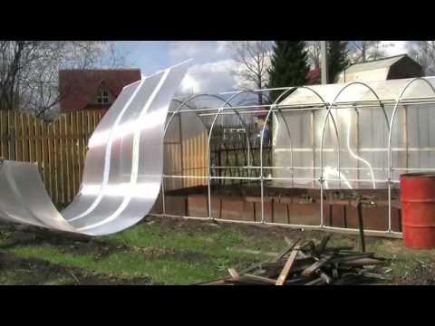 видео: Технология строительства теплиц