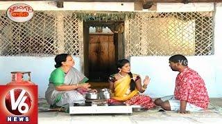How To Prepare Mokkajonna Rottelu   Telangana Food Recipes   Telangana Shaakam   V6 News
