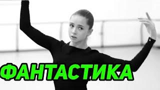 Волшебная Валиева с балериной в Большом Театре Алина Загитова показала новый образ для Ледникового