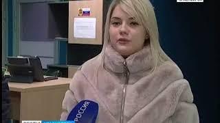 Красноярска стала жертвой обмана фирмы, обещающей помощь в получении кредита в банке