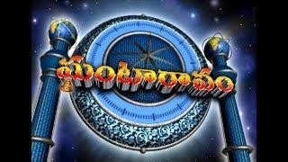 21st Nov'19 | Ghantaravam 7PM | ETV Andhra Pradesh | ETV Win