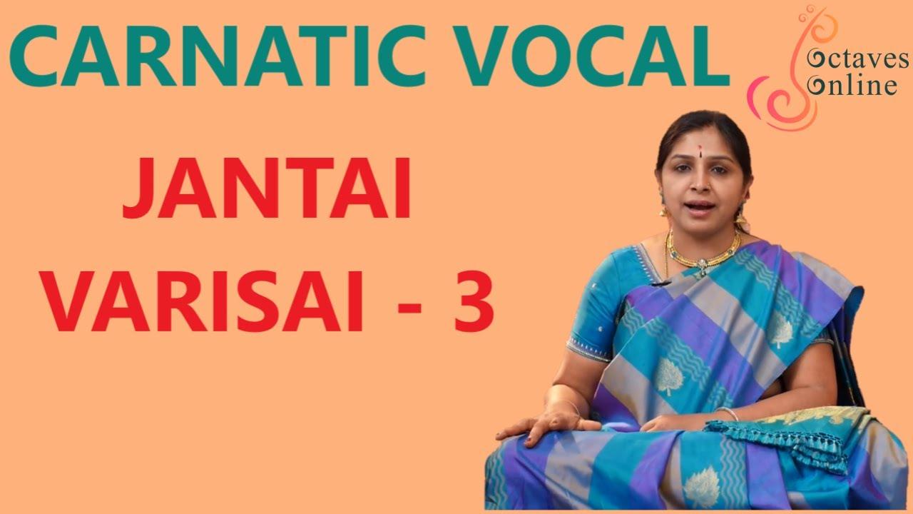 Jantai Varisai 3rd Speed Nos 1 To 5 Shruthi A By Annapoorna Karthik