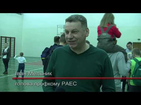 РАЕС: Спартакіада РАЕC. Футзал