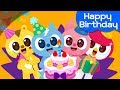 [Miniforce] Happy Birthday Song | Nursery rhymes | Anniversary Songs | Miniforce Kids Song