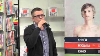 Мастер-класс Федора Овчинникова. Часть 1