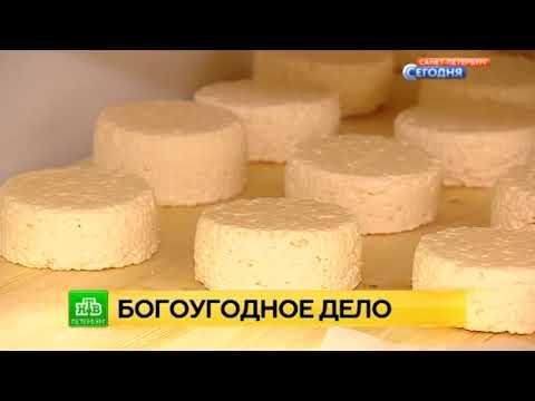 Смотреть фото От гауды до рикотты: монахи Александро-Невской лавры взялись за сыроделие новости СПб