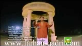 Aaj Abdullah Ke Aangan Mein Rut Aai Bahar Ki by Farhan Ali Qadri Latest Album 2011