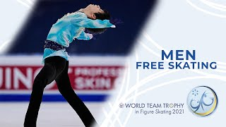 Men | Free Skating | ISU World Figure Skating Team Trophy