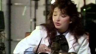 Kate Bush - Experiment IV Better Quality