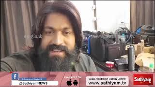 Yash speech | oththa serupu size 7 | audio launch