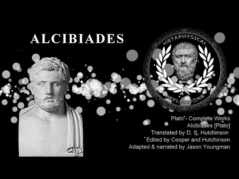 Alcibiades [Plato] - Part 1 of 6