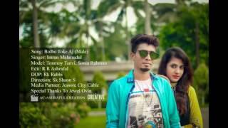 Bangla album songs