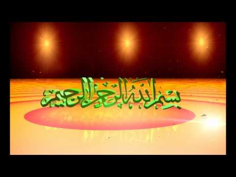 Bismillah with urdu translation C4D Creation