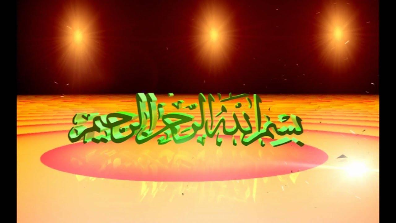 Noha mery asghar a. S bismillah kar waheed rizvi 2018 youtube.