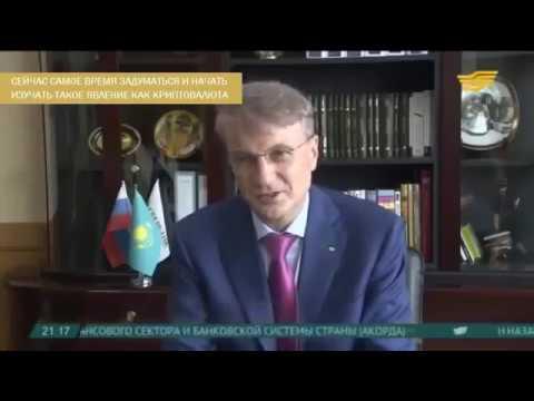 Горячая линия Сбербанк России, служба поддержки, онлайн