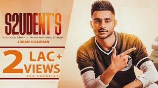 S2udents Joban Chauhan Free MP3 Song Download 320 Kbps