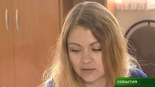 Брянская служба занятости населения активно помогает бывшим гражданам СССР 14 06 18
