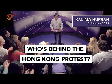 Who is behind the protests in Hong Kong? Kalima Horra on Al Mayadeen