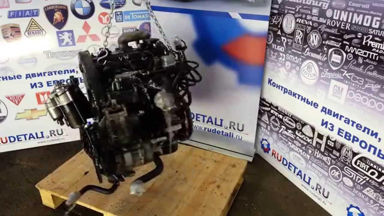 Контрактный б/у двигатель код: AFN для Ауди / Фольксваген 1,9 TDI из Германии. Видеообзор HD