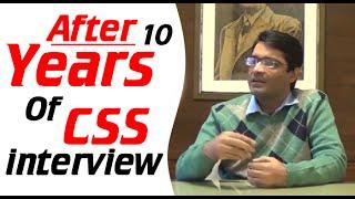 Preparation Tips for CSS Exams -By Umar Riaz  | In Urdu