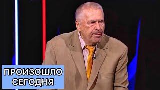 Жириновский собрался БИТЬ всем МОРДЫ!